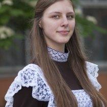 Абаимова Ксения Валерьевна