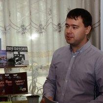 Андрей Лысенков, Воскресенский поэт, член Союза писателей России